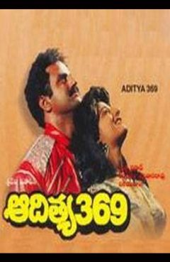 Aditya 369